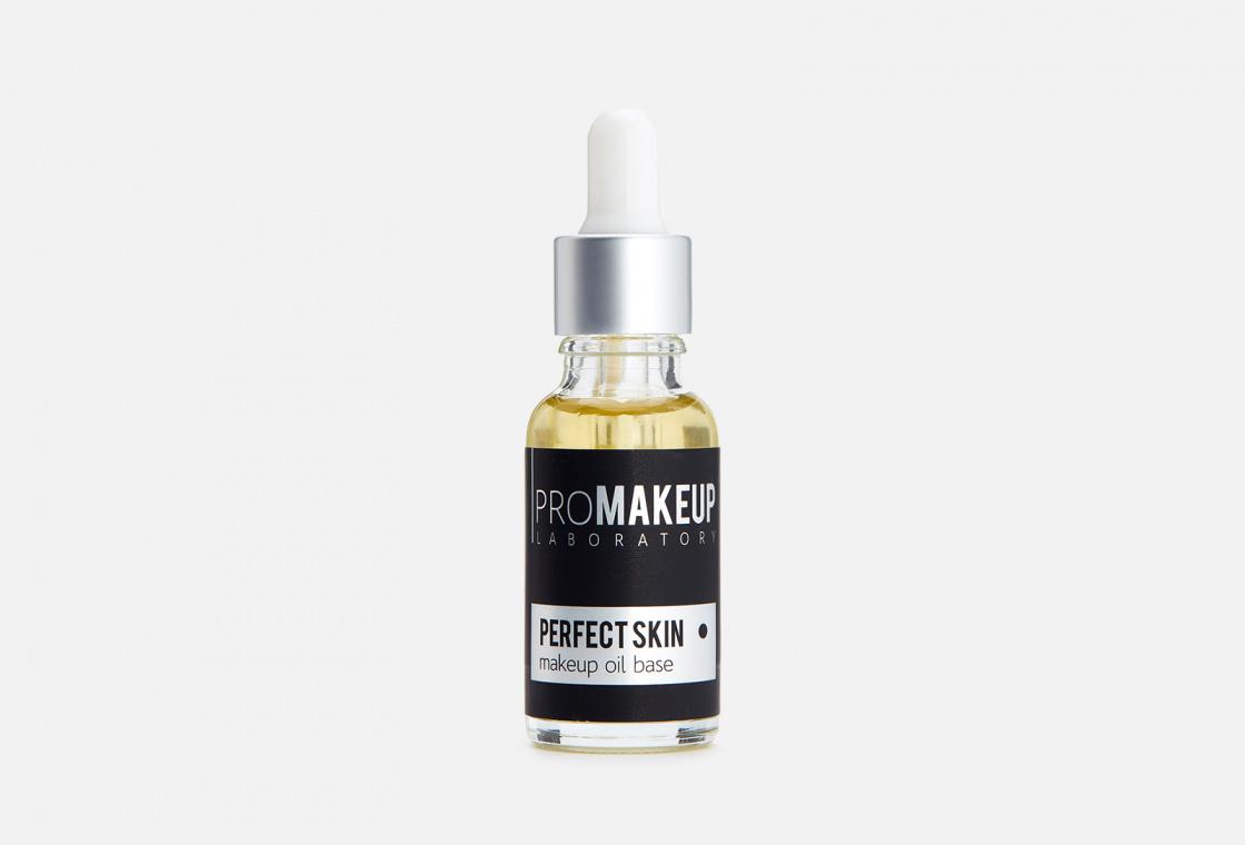 Масло-основа под макияж PROMAKEUP LABORATORY PERFECT SKIN