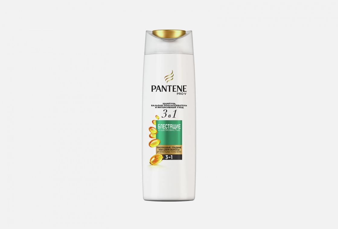 Шампунь, бальзам-ополаскиватель и интенсивный уход 3в1  PANTENE Pro-V Блестящие и шелковистые
