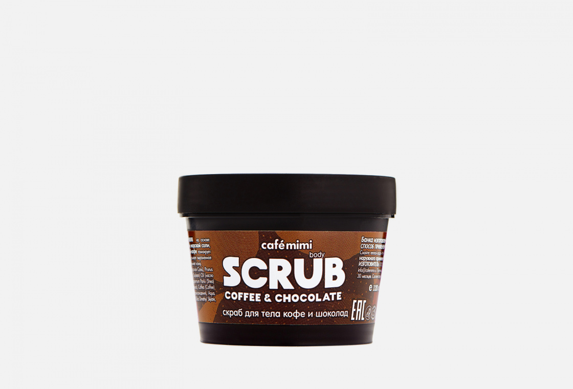 Скраб для тела  Cafémimi Coffee and chocolate