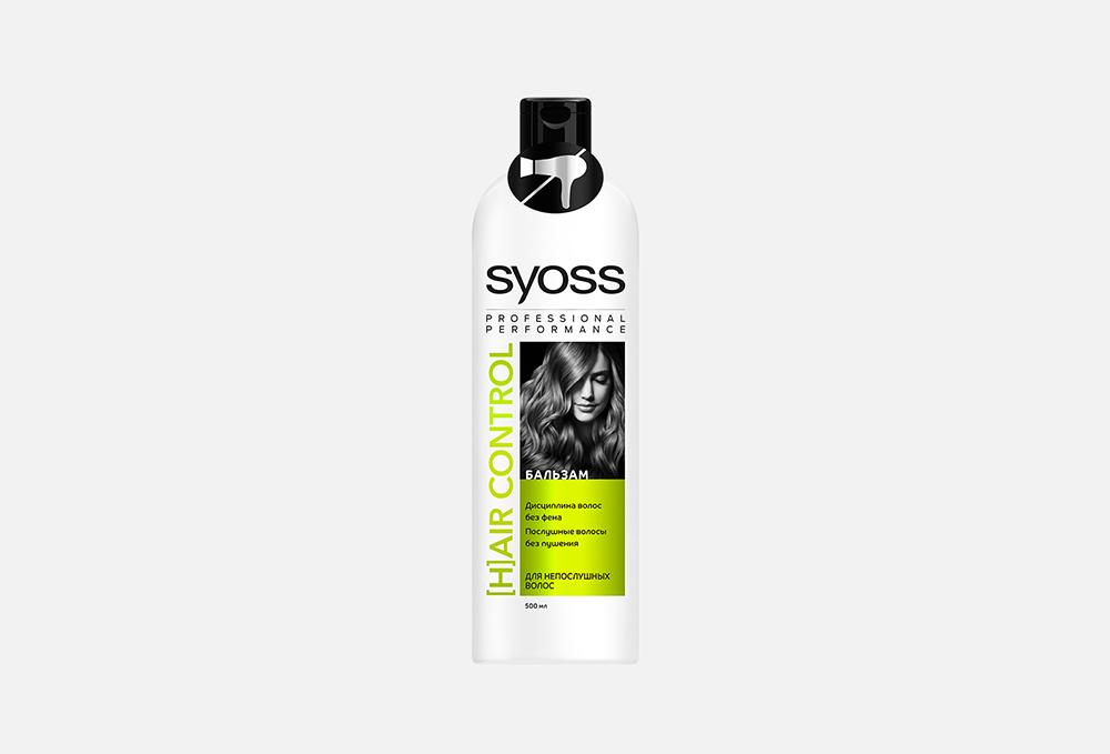 Бальзам для волос Syoss Discipline-Complex