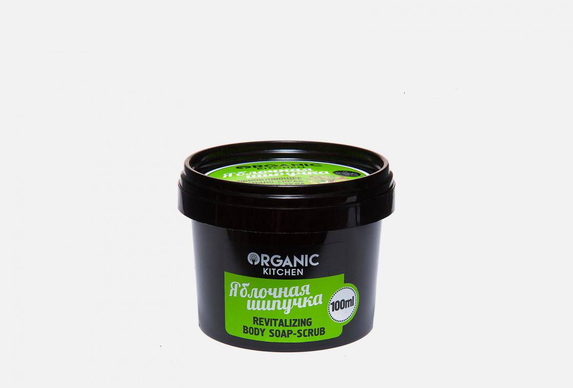 Мыло-скраб для тела Organic Kitchen Apple pop