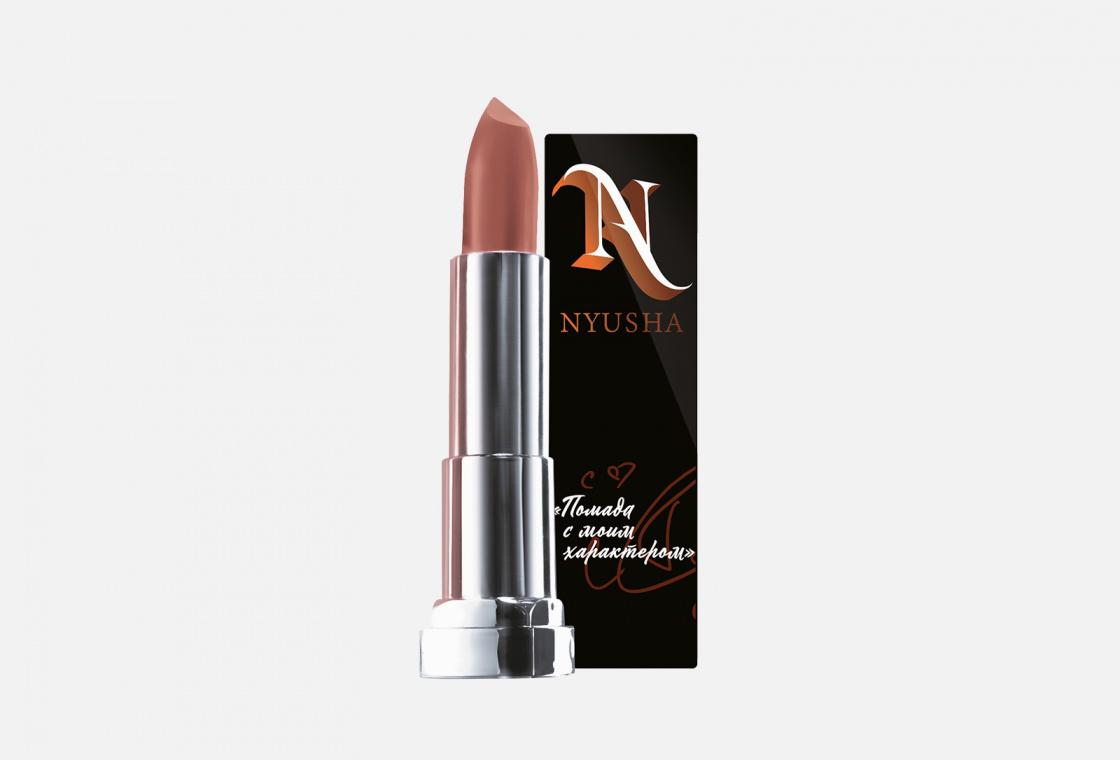 Матовая губная помада Maybelline New York Color Sensational NYUSHAxMAYBELLINE